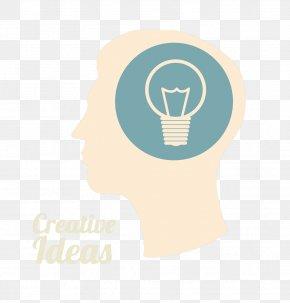 Creative Brain - Brain Creative Technology PNG