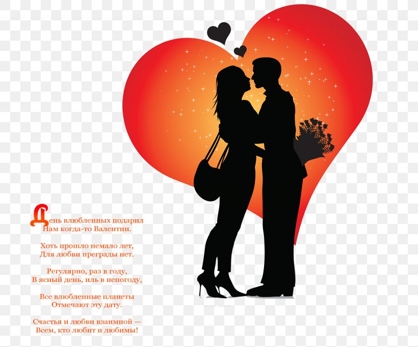 Royalty Free Image Vector Graphics Love Clip Art Png 1230x1024px