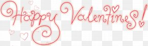 Valentine's Day - Happy Valentine's Day Clip Art PNG