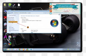 Car - Car Electronics Computer Software Gadget Screenshot PNG