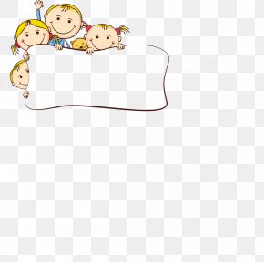 Cute Cartoon Characters Border Background - Child Drawing Picture Frame School Clip Art PNG