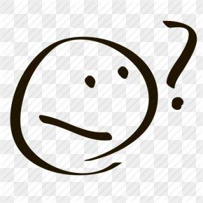 Confused Emoticon Face - Emoticon Smiley Face Clip Art PNG