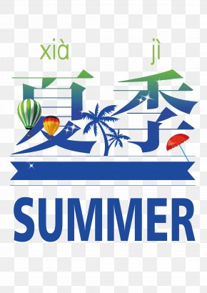 Summer Activities - Vector Graphics Summer Illustration Design PNG