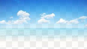 Creative Blue Sky - Download Wallpaper PNG