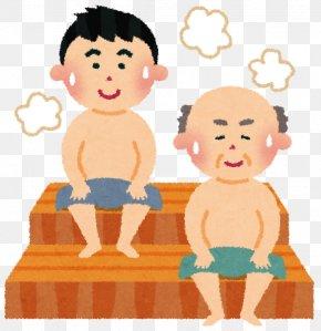Bathhouse - Sauna スーパー銭湯 Ganban'yoku Bathing Sentō PNG