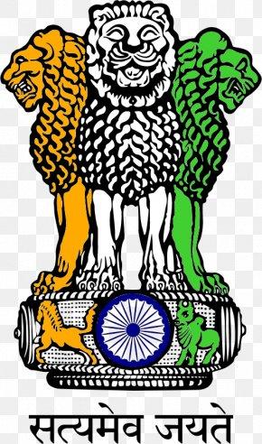 Indian Flag - Sarnath Lion Capital Of Ashoka Pillars Of Ashoka Varanasi State Emblem Of India PNG