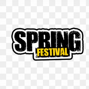 Spring Festival - Disc Jockey Mixcloud Nu-disco DJ Mix Alternative Dance PNG