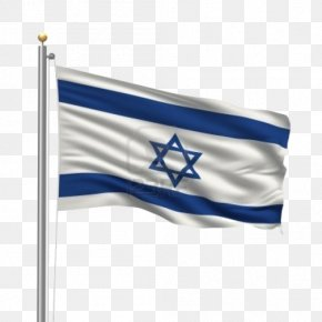 Israel - Flag Of French Polynesia Flag Of Israel Flag Of France PNG