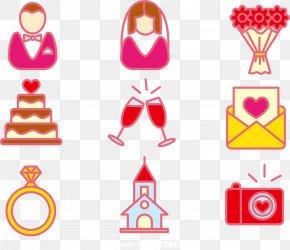 Wedding - Wedding Invitation Euclidean Vector Icon PNG