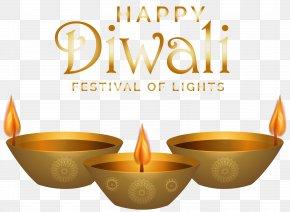 Happy Diwali Clip Art Image - Diwali Clip Art PNG