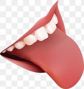 Lips Image - Lip Gloss Cosmetics Lipstick PNG