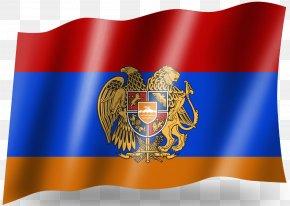 Flag - Flag Of Armenia Kingdom Of Armenia 100th Anniversary Of The Armenian Genocide Coat Of Arms Of Armenia PNG