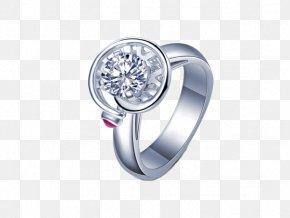 I,DO Watch Platinum Diamond Ring - Diamond Ring Platinum Gold PNG