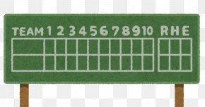 Baseball - Interleague Play Scoreboard Nippon Professional Baseball Saitama Seibu Lions Hiroshima Toyo Carp PNG