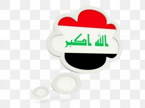 Ghazi Of Iraq - Flag Of Iraq IPhone 6S Logo PNG