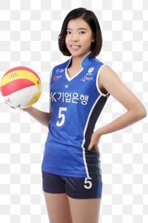 Volley Player - Nam Jie-youn Cheerleading Uniforms Volleyball Jersey Team Sport PNG