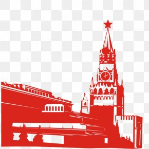 Moscow Kremlin Election Politician Information President PNG