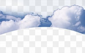Cloud - Cloud Sky Computer File PNG