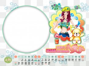Cartoon Calendar - Cartoon Drawing PNG