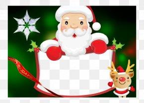 Christmas - Christmas Tree Christmas Card Gift Santa Claus PNG