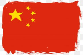 Chinese - Flag Of China National Flag World Flag PNG