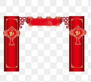 Chinese New Year,Creative Door,element,psd - Paifang Chinese New Year Mid-Autumn Festival Lantern Festival U5e74u8ca8 PNG