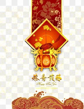 A Chinese New Year Greeting Card Style Vector Material - Chinese New Year Greeting Card PNG