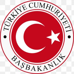 Prime Minister Of Turkey Presidential Seal Of Turkey Image National Emblem Of Turkey PNG