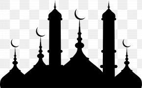 Black Moon Church - Ramadan Quran Muslim Allah Fasting PNG