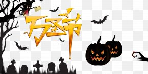 Halloween Poster - Halloween Costume Bat Jack-o-lantern PNG