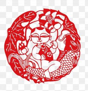 Chinese New Year Paper-cut Kids - Papercutting Chinese New Year Chinese Paper Cutting Clip Art PNG