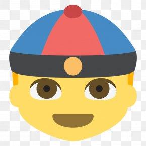 Emoji - Emoji China Emoticon Text Messaging Symbol PNG