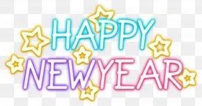 Chinese New Year - New Year's Day Chinese New Year Wish Clip Art PNG