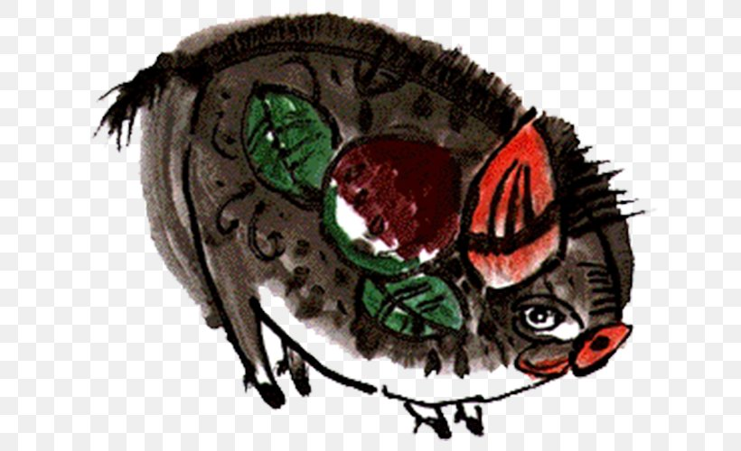 Wild Boar Euclidean Vector Download Icon, PNG, 656x500px, Wild Boar, Black, Black And White, Color, Designer Download Free