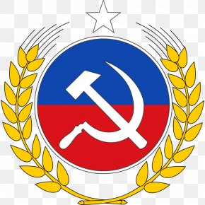 Communist Party - Communist Party Of Chile Communist Party Of Chile Communism Political Party PNG