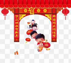 Red Chinese New Year Decoration - Chinese New Year Baby New Year Illustration PNG