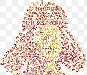 Lei Feng Avatar - U96f7u92d2u65e5u8a18u6458u6284: U7d00u5ff5u300cu5411u96f7u92d2u540cu5fd7u5b78u7fd2u300d27u9031u5e74 Avatar PNG