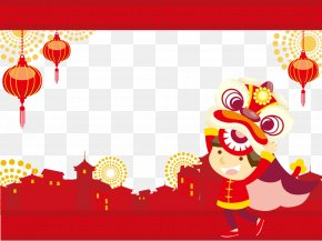 Chinese New Year Lion Dance Vector - Chinese New Year Party New Year's Day Mid-Autumn Festival PNG