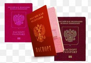 The Russian Passport - Russian Passport United States Passport PNG
