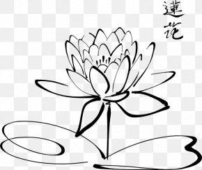 Bunga Mawar Images Bunga Mawar Transparent Png Free Download