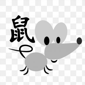 Rat - Chinese Zodiac Rat Astrological Sign Chinese Astrology Clip Art PNG