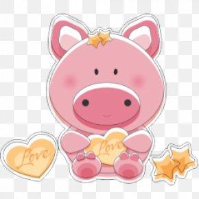 Sticker Heart - Pink Cartoon Nose Snout Heart PNG