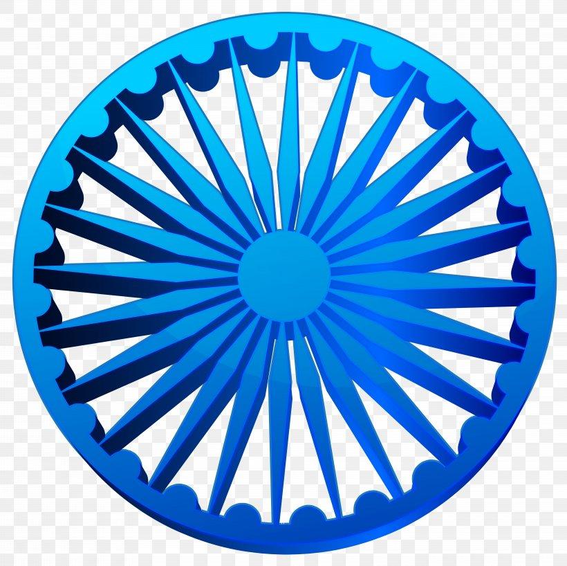 India Public Holiday Republic Day January 26, PNG, 8000x7984px, India, Area, Ashoka Chakra, Blue, Cobalt Blue Download Free