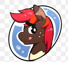 Peachy - Horse Dog Snout Clip Art PNG