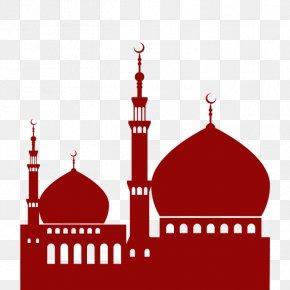 Islam - Mosque Eid Al-Fitr PNG