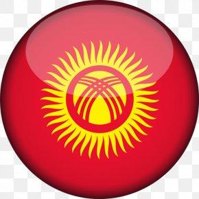 Flag - Flag Of Kyrgyzstan National Flag Flag Of Latvia PNG