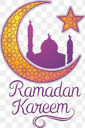 Islamic Ramadan Tags - Illustration PNG