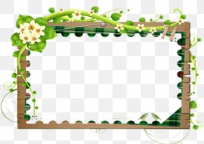 Creative Floral Border - Picture Frame Text PNG