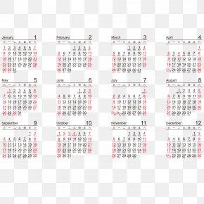 2017 Calendar - Tung Shing Chinese Calendar Perpetual Calendar PNG