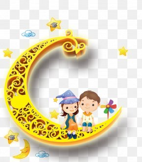 Beautiful Cartoon Boys Girls Children's Day Moon Stars Windmill - Text Cartoon Yellow Illustration PNG